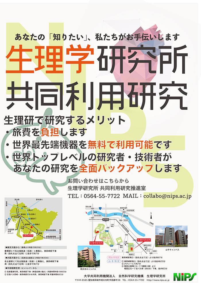 collabo_poster.jpg