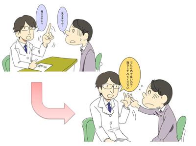 視覚1.jpg