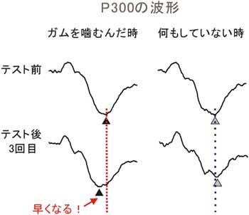 20081210_2.jpg
