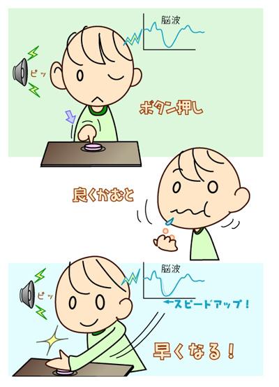 20081210_4.jpg