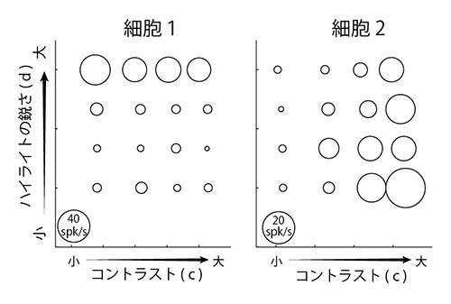 20140908press-komatsu4.jpg