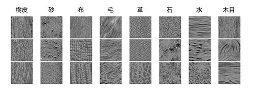 20141224Komatsu-1.jpg