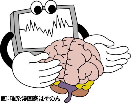 nishimura-zu2.jpg