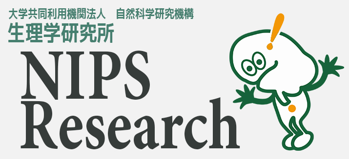 NIPS Research