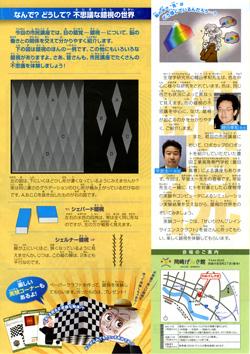 20100130_2.jpg