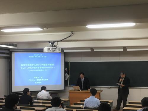 池田先生講義20170414_001.jpg