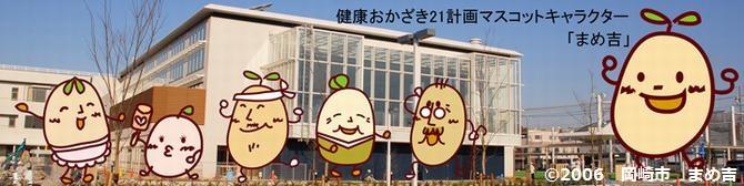 mamekichi.jpg