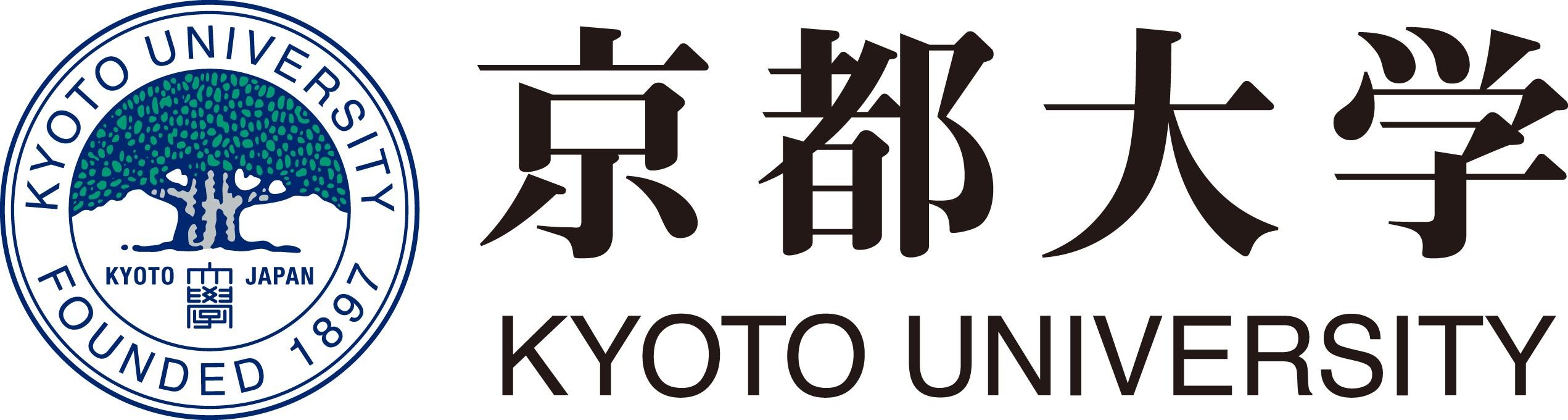KyotoUniv_logo.jpg