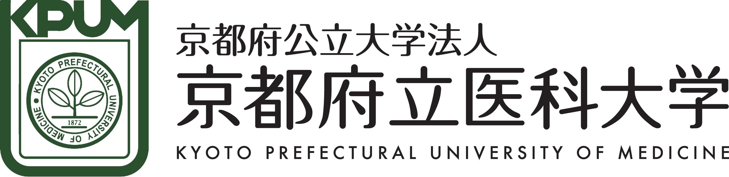 Kyotoikadai_logo.jpg