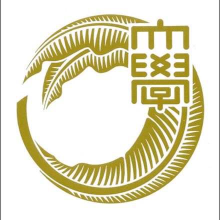 Ryukyu_logo.png