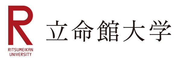 ritsumeikan_logo.jpg