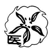 wakayamaikadai_logo.jpg