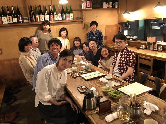 kangei2018.jpg