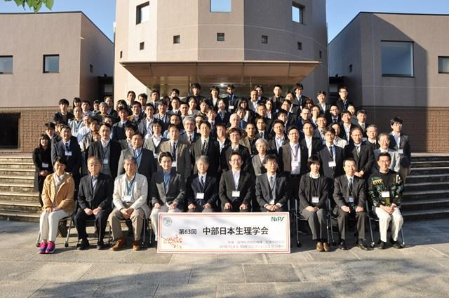 s-GroupPhoto1.jpg