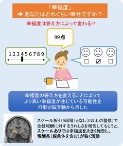 Image_J.jpg