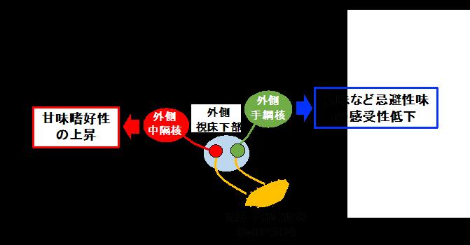 20191008nakajima-4.png