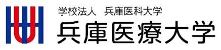 hyougoiryou_logo.jpg