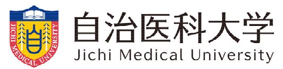jichi_logo.jpg