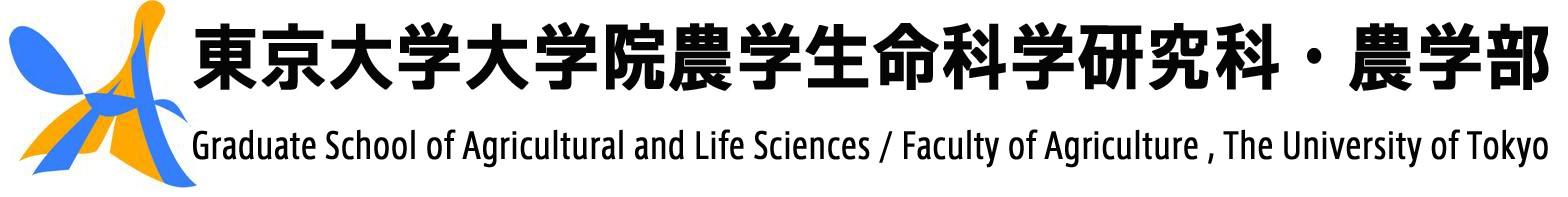 tokyodaikougaku_logo.jpg